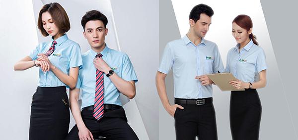 Áo sơ mi là một lựa chọn rất phù hợp đối với môi trường có yêu cầu cao trang phục khi đi làm