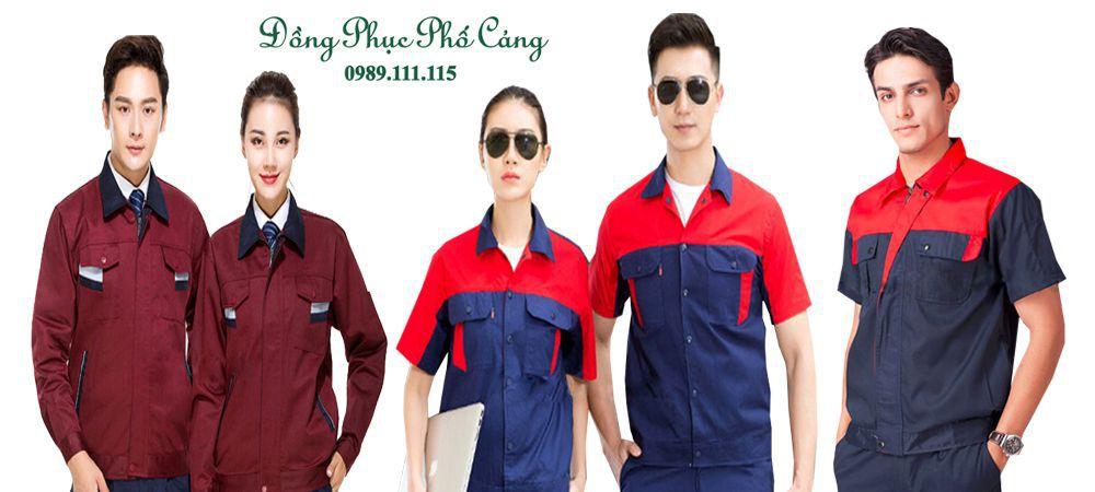 Đồng phục Phố Cảng là địa chỉ may mẫu đồng phục công nhân đẹp tại Hải Phòng giá thành rẻ, chất lượng tốt